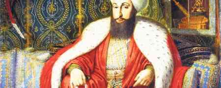 Göktürkler, Osmanlı Hanedanı,3.Selim